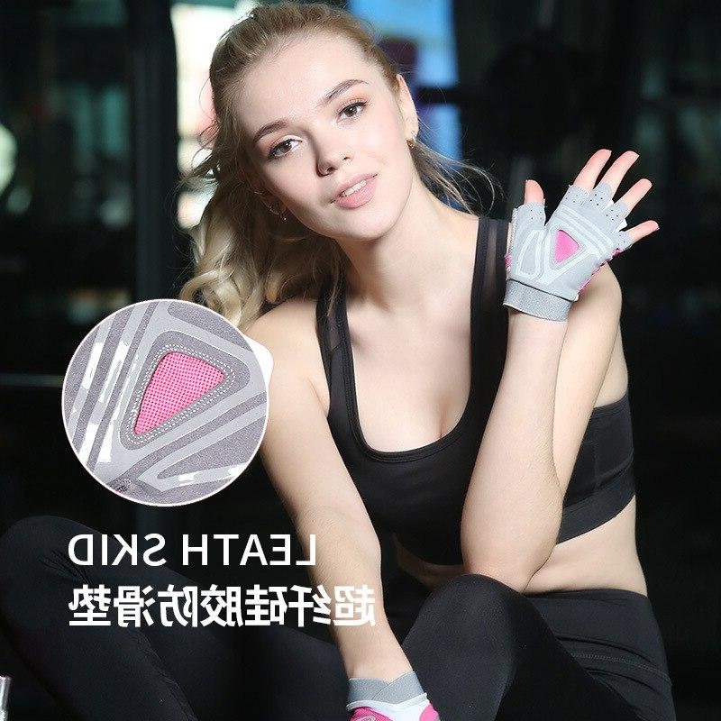Professional <font><b>fitness</b></font> <font><b>sports</b></font> half yoga bodybuilding equipment breathable